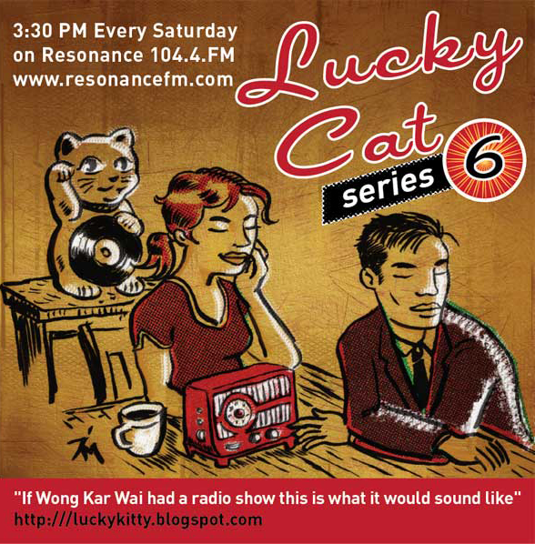 ad for Lucky Cat series 6